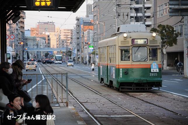 f:id:savebuses-Kamishaku:20200425141417j:plain