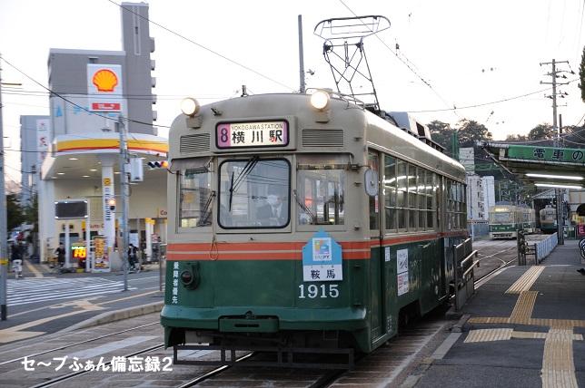 f:id:savebuses-Kamishaku:20200425141421j:plain