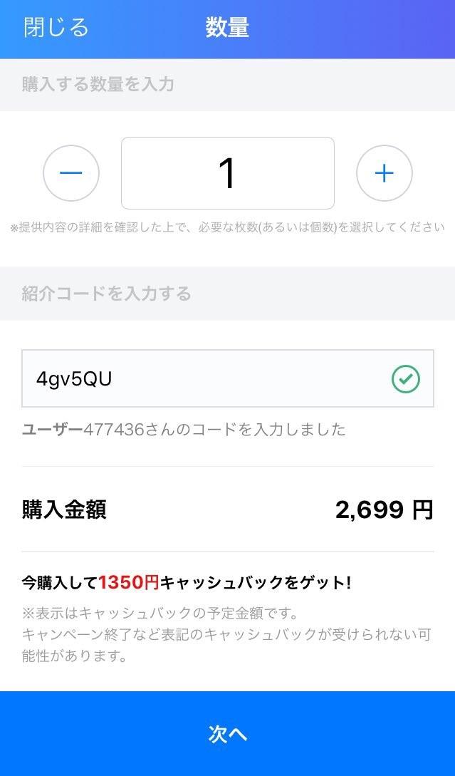 f:id:saveor:20190622091855j:plain