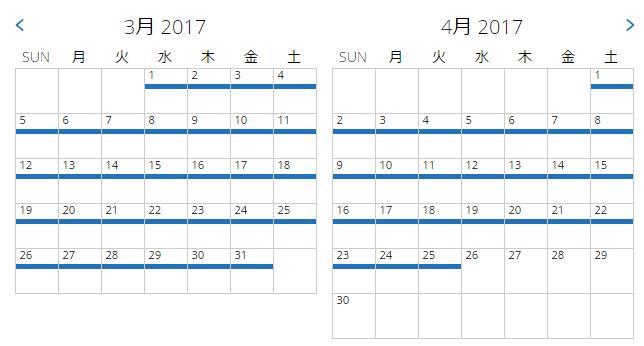 f:id:saveup:20170224221106p:plain