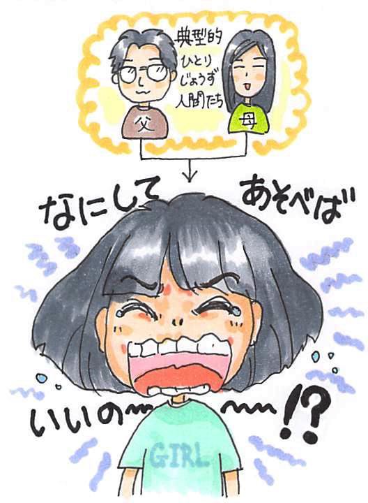 f:id:sawa-mori:20170920100544j:plain