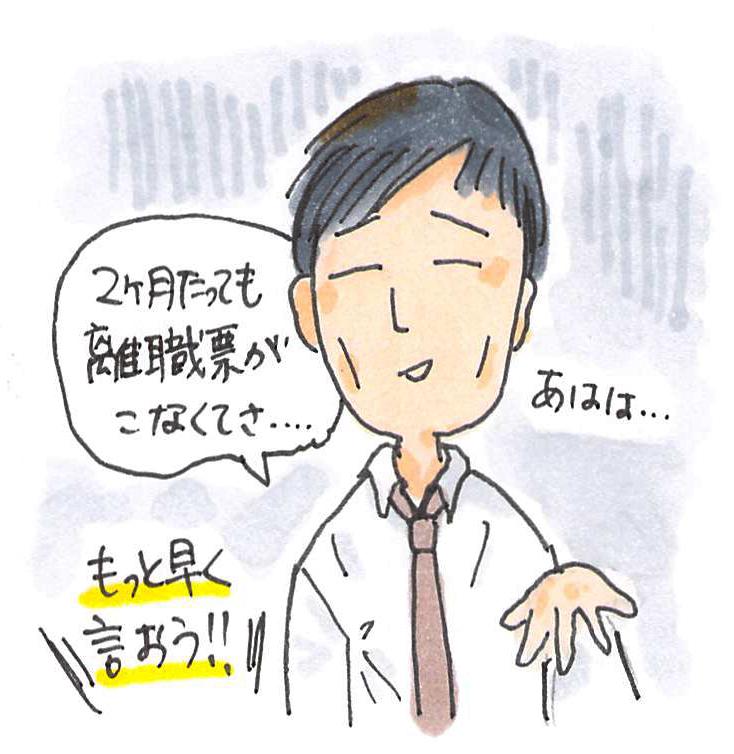f:id:sawa-mori:20170921225227j:plain