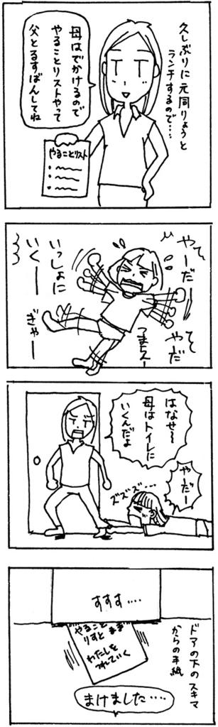 f:id:sawa-mori:20170925113639j:plain