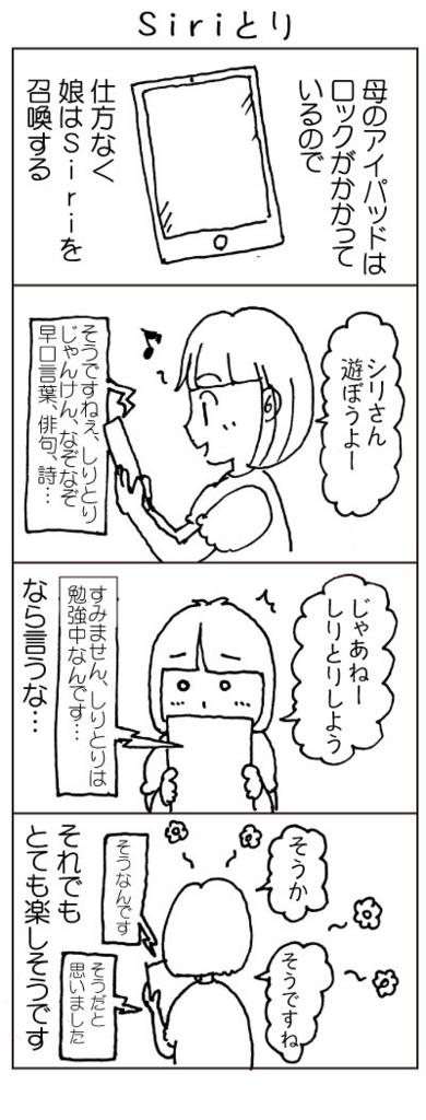 f:id:sawa-mori:20170926115923j:plain