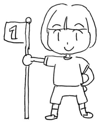 f:id:sawa-mori:20171007220732j:plain