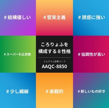 f:id:sawa-mori:20171008115751j:plain