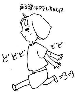f:id:sawa-mori:20171022101906j:plain