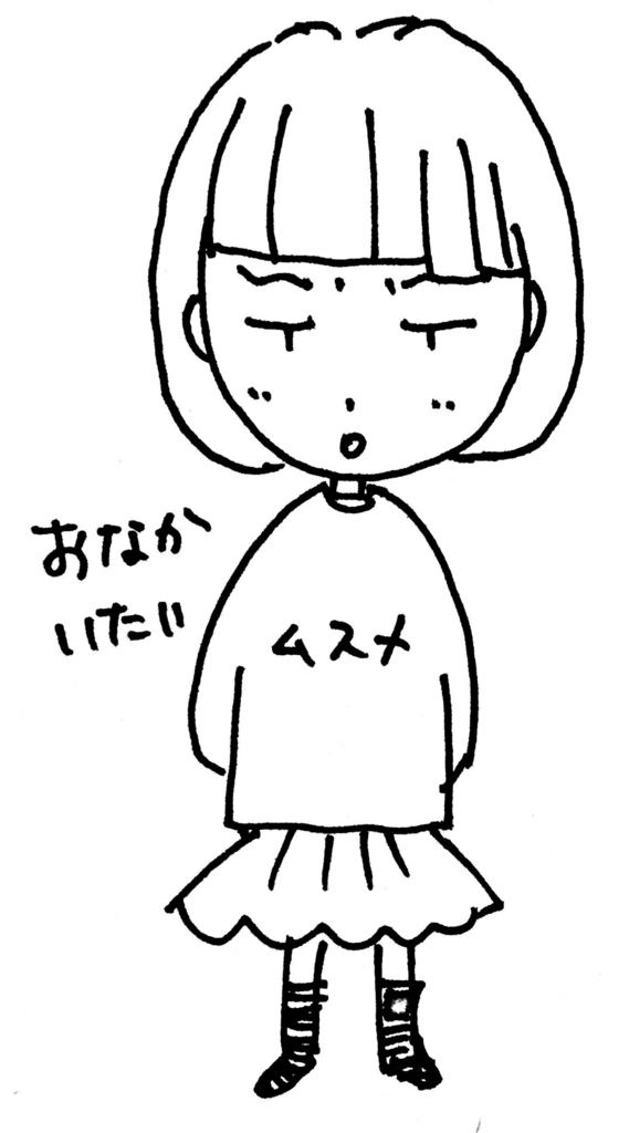 f:id:sawa-mori:20171030114906j:plain