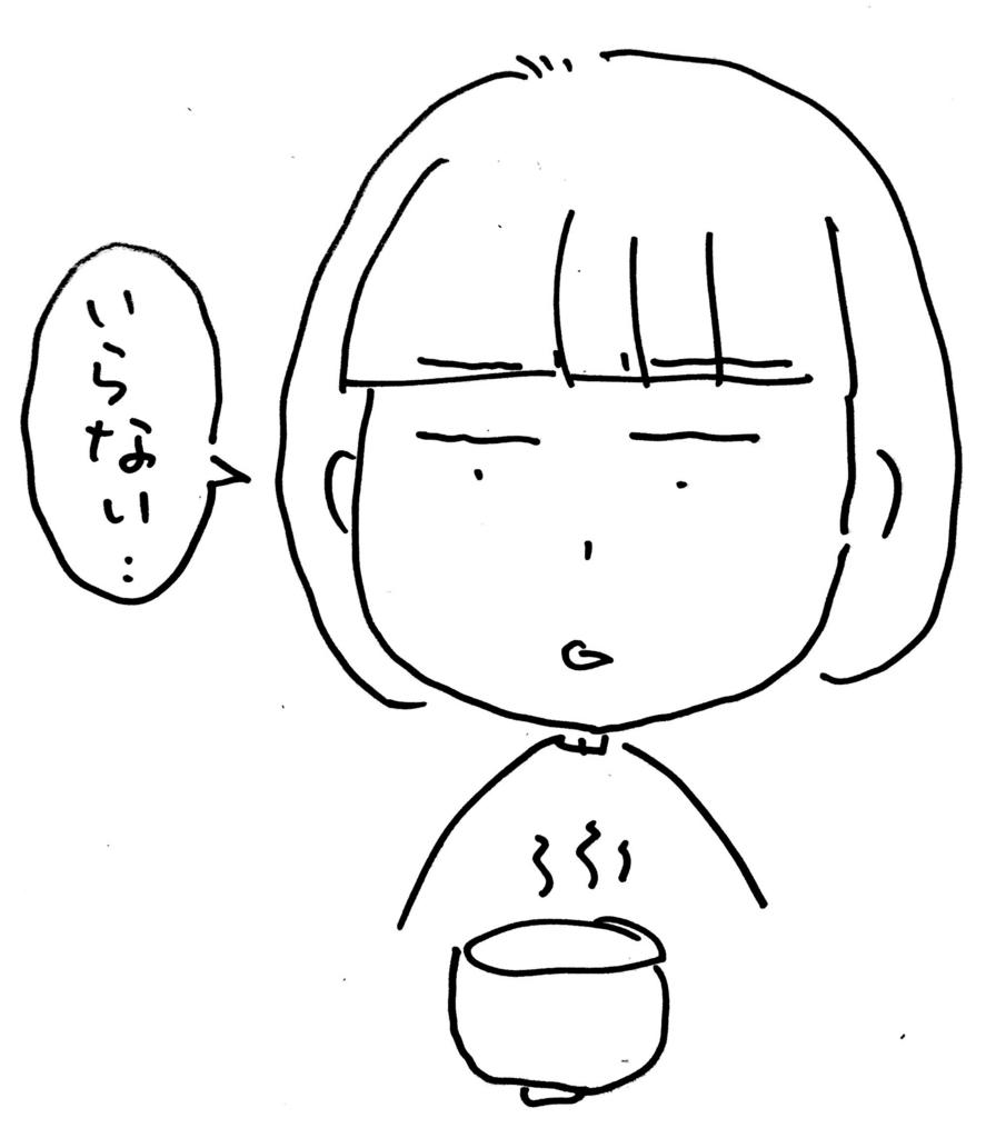 f:id:sawa-mori:20171031134835j:plain