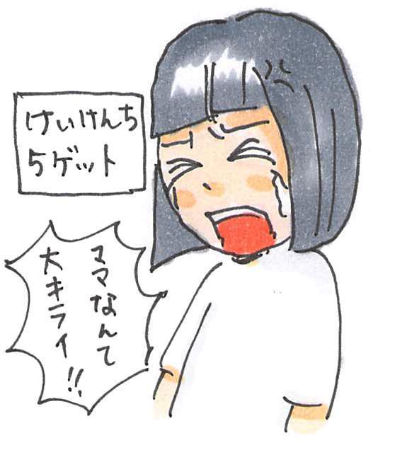 f:id:sawa-mori:20171103090846j:plain