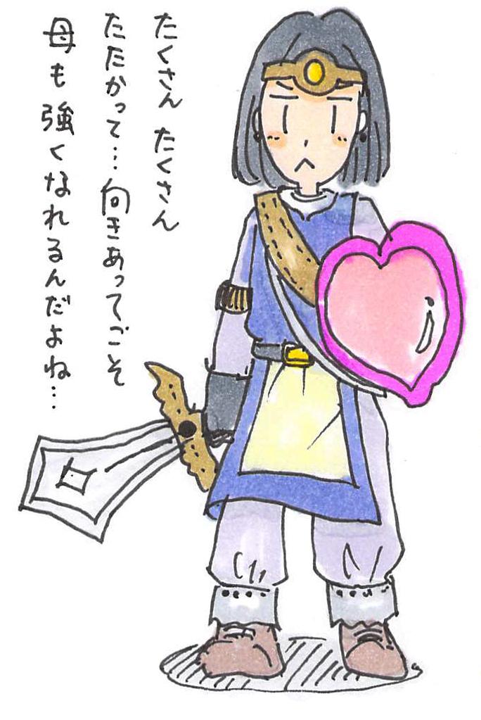 f:id:sawa-mori:20171103091806j:plain