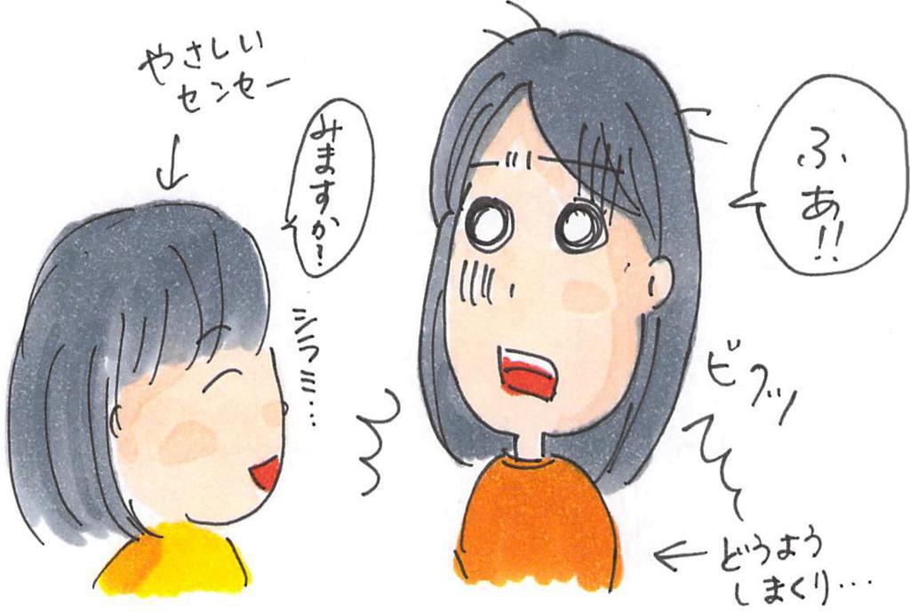 f:id:sawa-mori:20171107162651j:plain