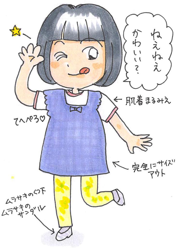 f:id:sawa-mori:20171108151055j:plain