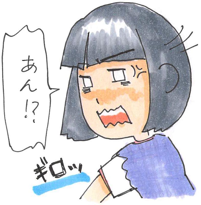 f:id:sawa-mori:20171108151710j:plain