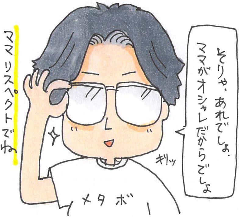 f:id:sawa-mori:20171108152134j:plain
