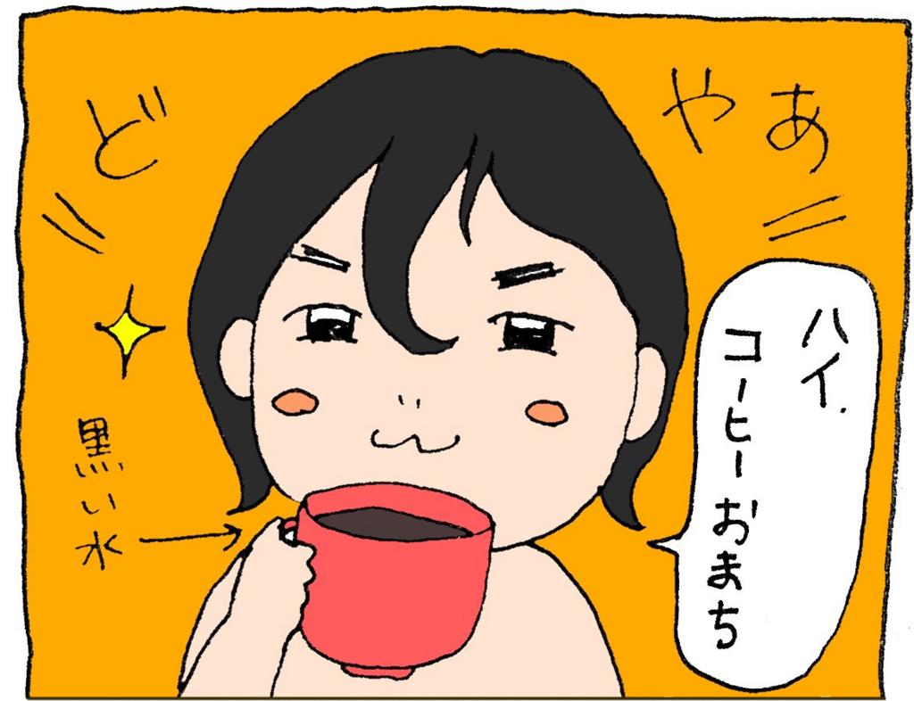 f:id:sawa-mori:20171110153635j:plain
