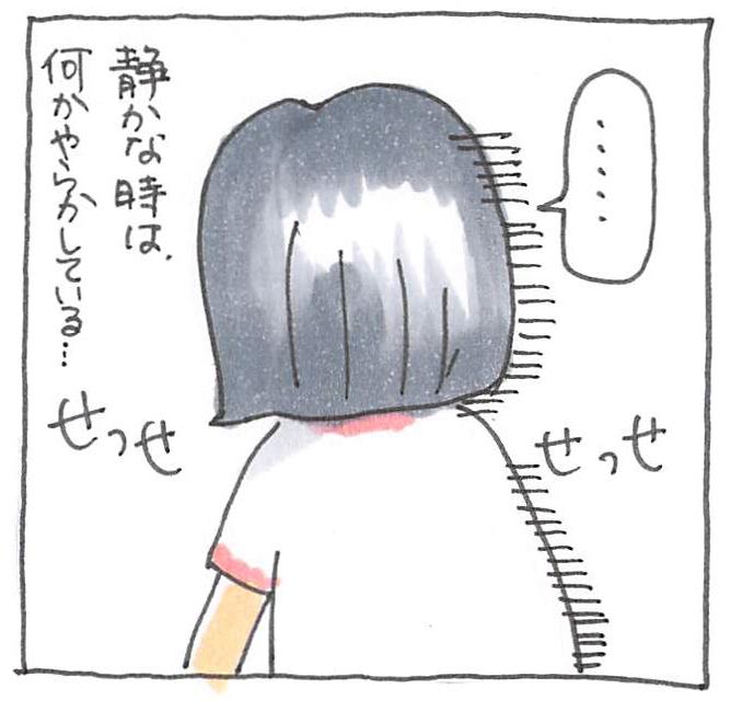 f:id:sawa-mori:20171111204104j:plain
