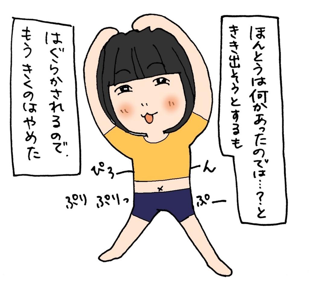 f:id:sawa-mori:20171111211756j:plain