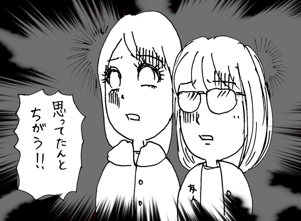 f:id:sawa-mori:20171113132145j:plain