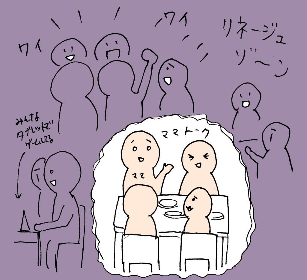 f:id:sawa-mori:20171113132244j:plain