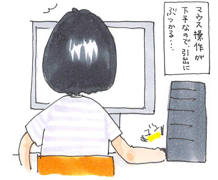 f:id:sawa-mori:20171114121750j:plain