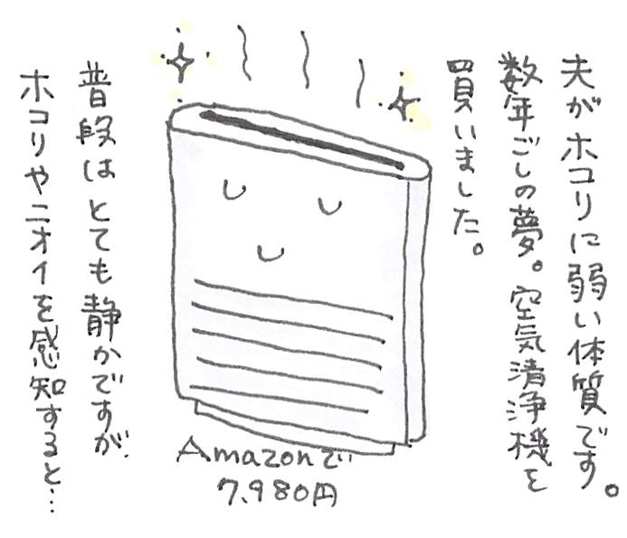 f:id:sawa-mori:20171115113300j:plain