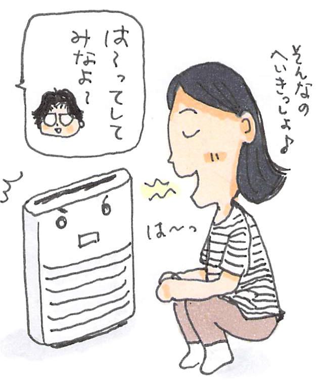 f:id:sawa-mori:20171115113441j:plain