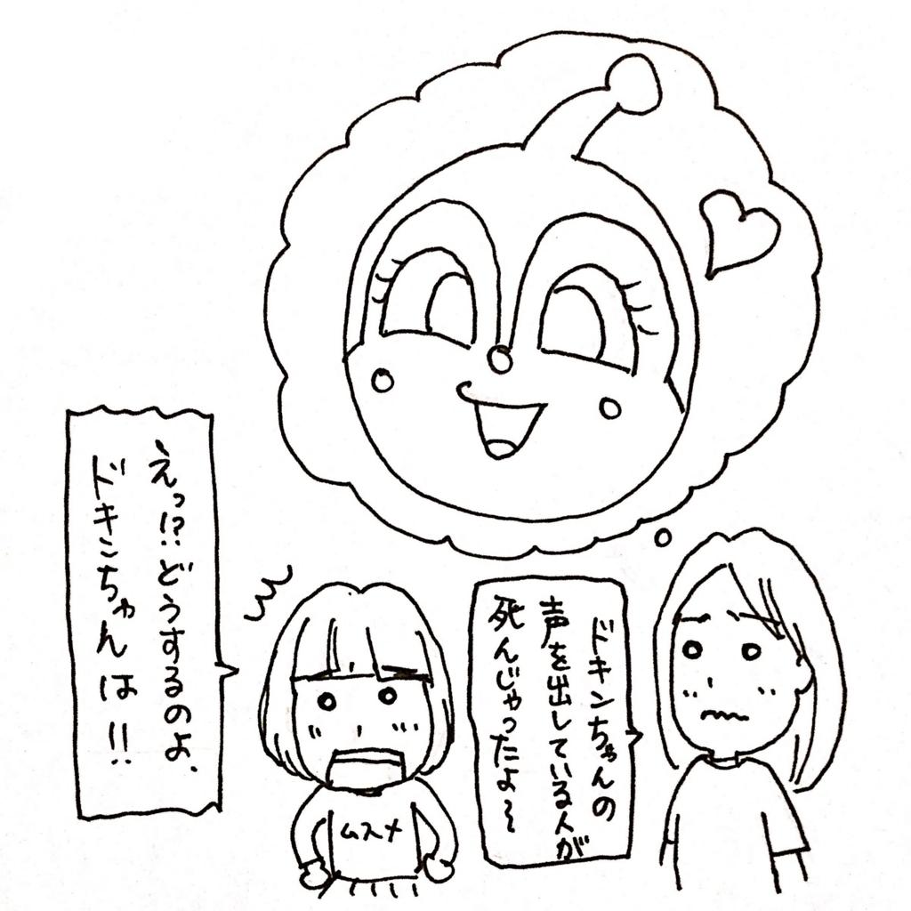 f:id:sawa-mori:20171118203323j:plain
