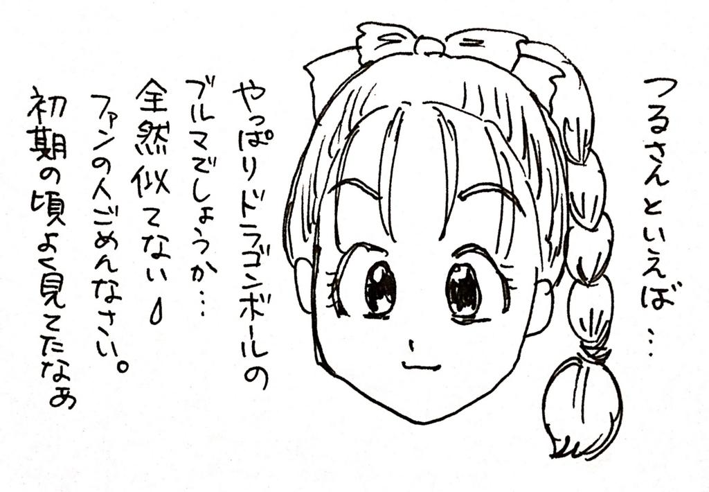 f:id:sawa-mori:20171118203405j:plain