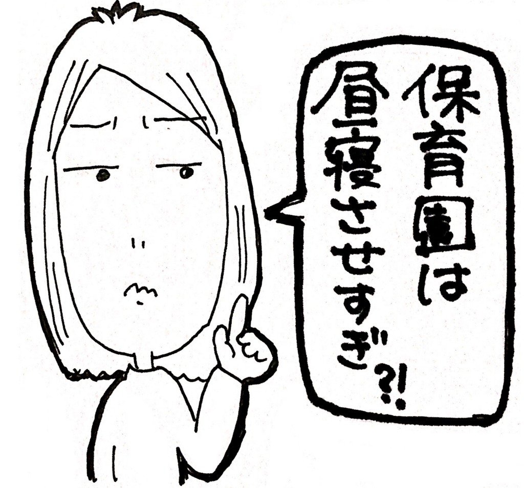 f:id:sawa-mori:20171120172200j:plain