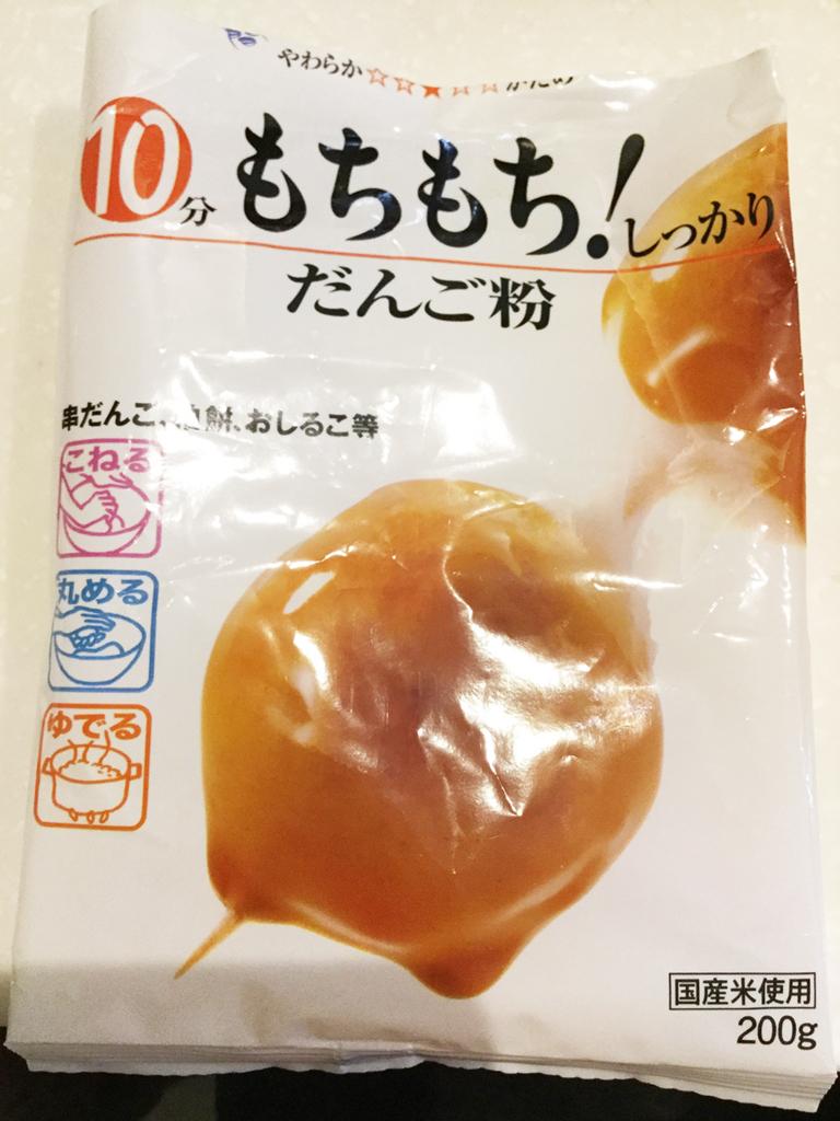 f:id:sawa-mori:20171124111545j:plain