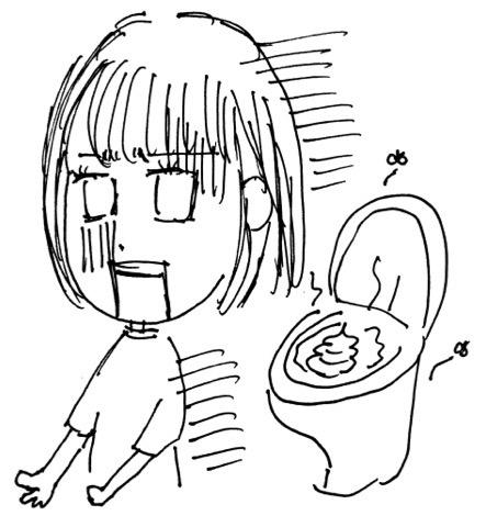 f:id:sawa-mori:20171126152751j:plain