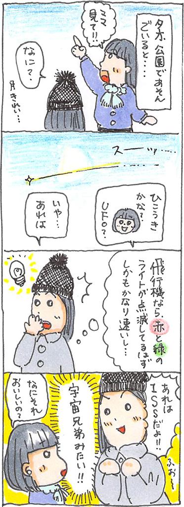 f:id:sawa-mori:20171129202504j:plain