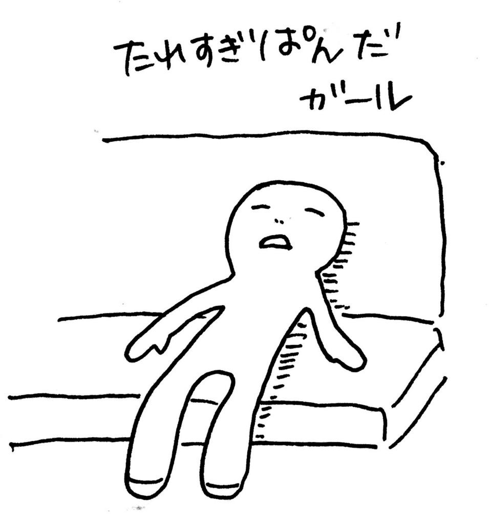 f:id:sawa-mori:20171205194411j:plain