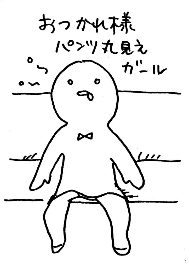 f:id:sawa-mori:20171205194640j:plain