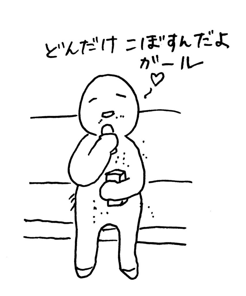 f:id:sawa-mori:20171205194729j:plain