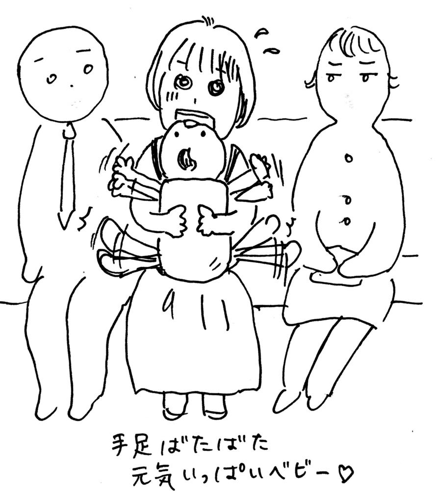 f:id:sawa-mori:20171205194952j:plain