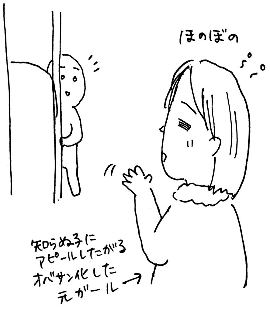 f:id:sawa-mori:20171205195220j:plain
