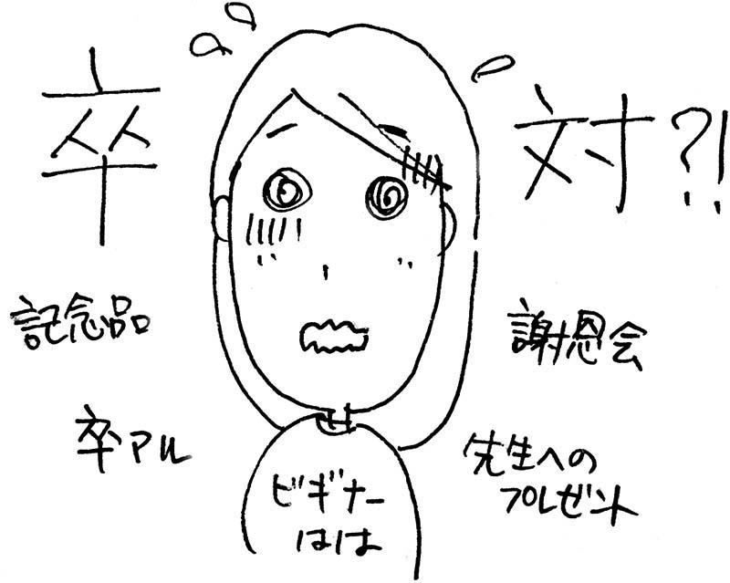 f:id:sawa-mori:20171208102740j:plain