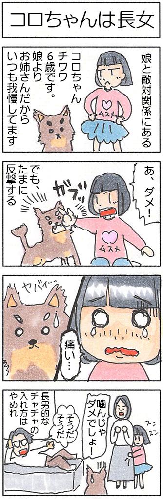 f:id:sawa-mori:20171213141929j:plain