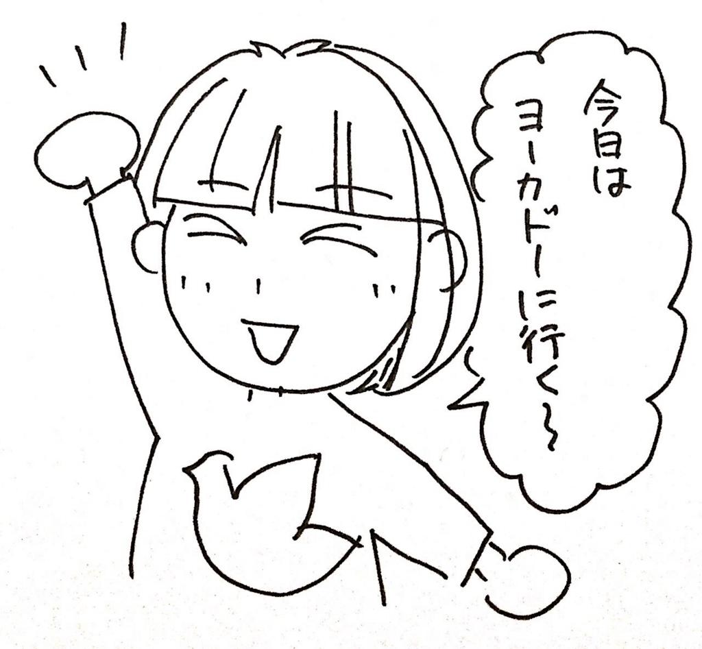 f:id:sawa-mori:20171218153825j:plain
