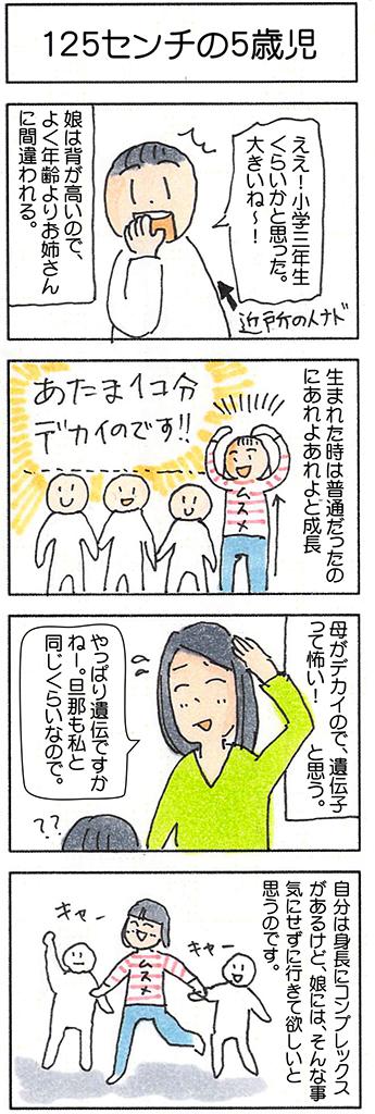 f:id:sawa-mori:20171219154439j:plain