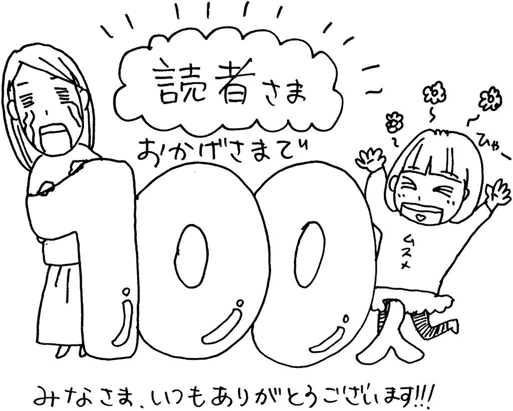 f:id:sawa-mori:20171223013033j:plain