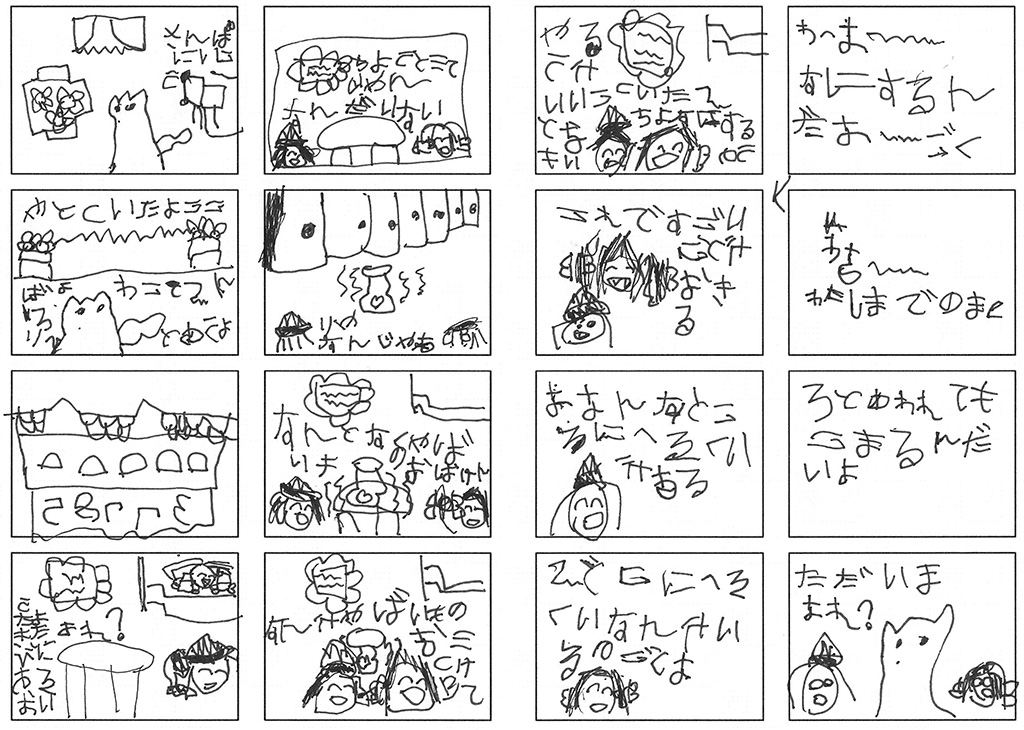 f:id:sawa-mori:20171226154657j:plain