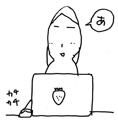 f:id:sawa-mori:20171230150345j:plain
