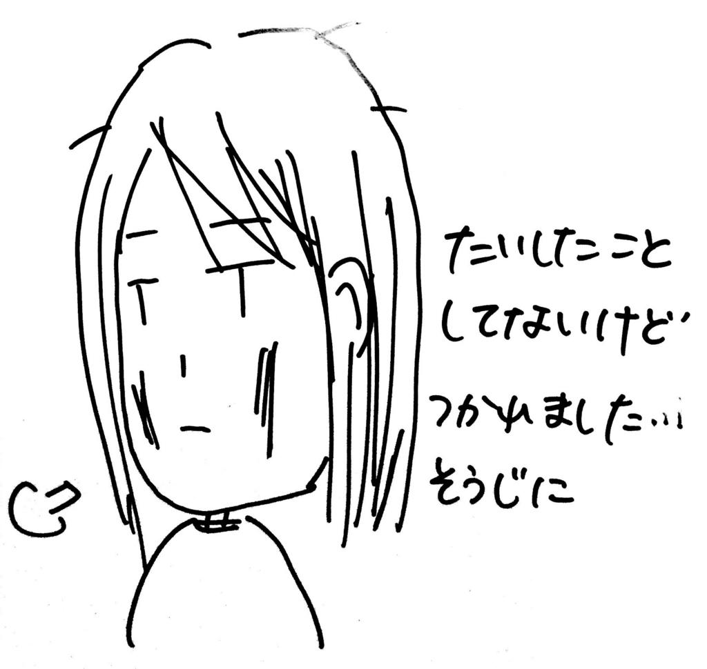 f:id:sawa-mori:20171230150701j:plain