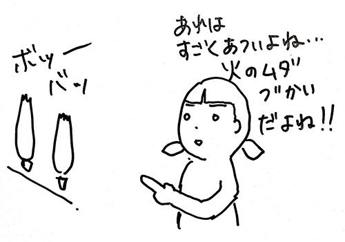 f:id:sawa-mori:20171231010720j:plain