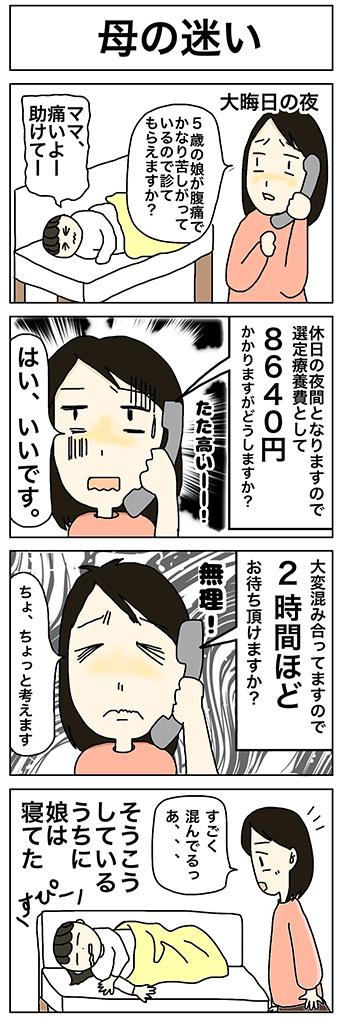 f:id:sawa-mori:20180101140032j:plain