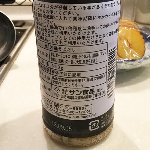 f:id:sawa-mori:20180103225549j:plain