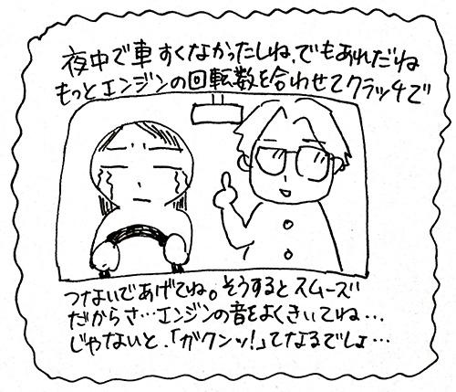 f:id:sawa-mori:20180106001702j:plain